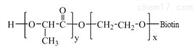 聚乳酸聚合物PLA-PEG-Biotin两亲性嵌段共聚物