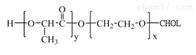 温敏性嵌段共聚物PLA-PEG-Cholesterol MW:5000嵌段共聚物