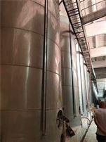 河北二手30吨20立方50立方不锈钢储罐