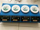 CJB-S-2/4/6多联智能磁力搅拌器(不加热)