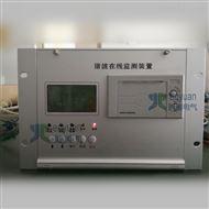YXB900D谐波在线监测装置