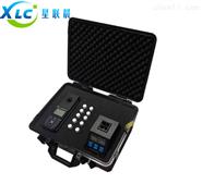 星晨生产便携式总氮水质分析仪XCDW-810B