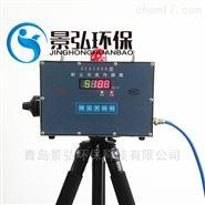 光散射法设计粉尘浓度测量仪报警器