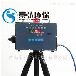 GCG1000煤尘检测仪器矿用粉尘浓度传感器