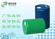 荧光增白剂 OB-1/染料原料药