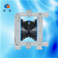 QBY3-15~20S气动隔膜泵