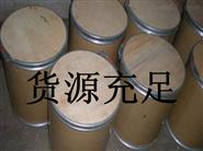 豆甾醇现货供应