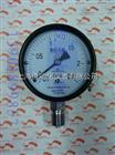 YZA-150真空氨用壓力表 0-0.1Mpa