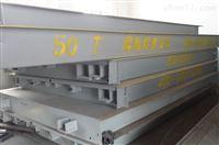 SCS姚安县(工地专用)地磅。出售厂家价格