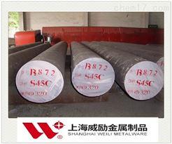 17CrNiMo617CrNiMo6结构钢