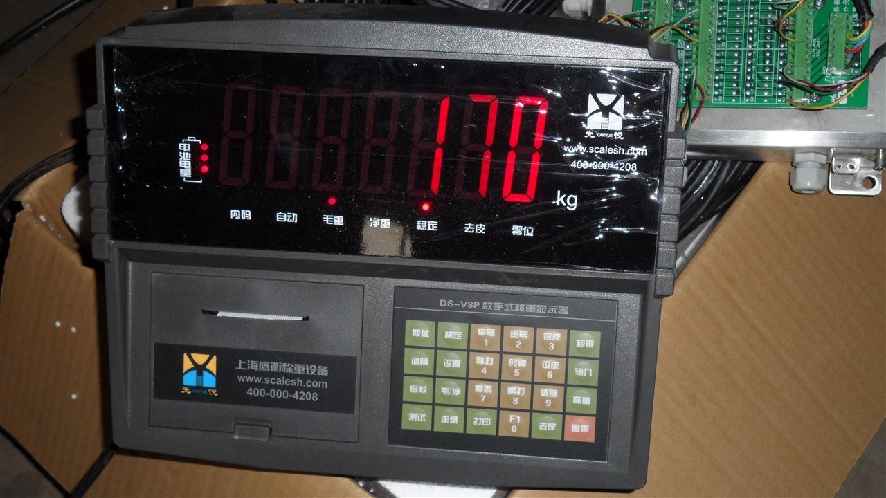 榕江县(工地专用)地磅。出售厂家价格