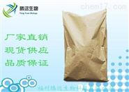 供应菊粉优质厂家