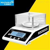 HC1mg电子天平使用方式