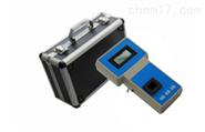 实验室型总氮检测仪|总氮分析仪