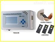 手持日本神荣空气甲醛检测仪FMM-MD