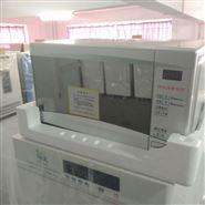污水處理WXJ-III微波消解裝置
