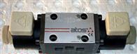 原装正品ATOS电磁阀AGAM-20/10/210现货