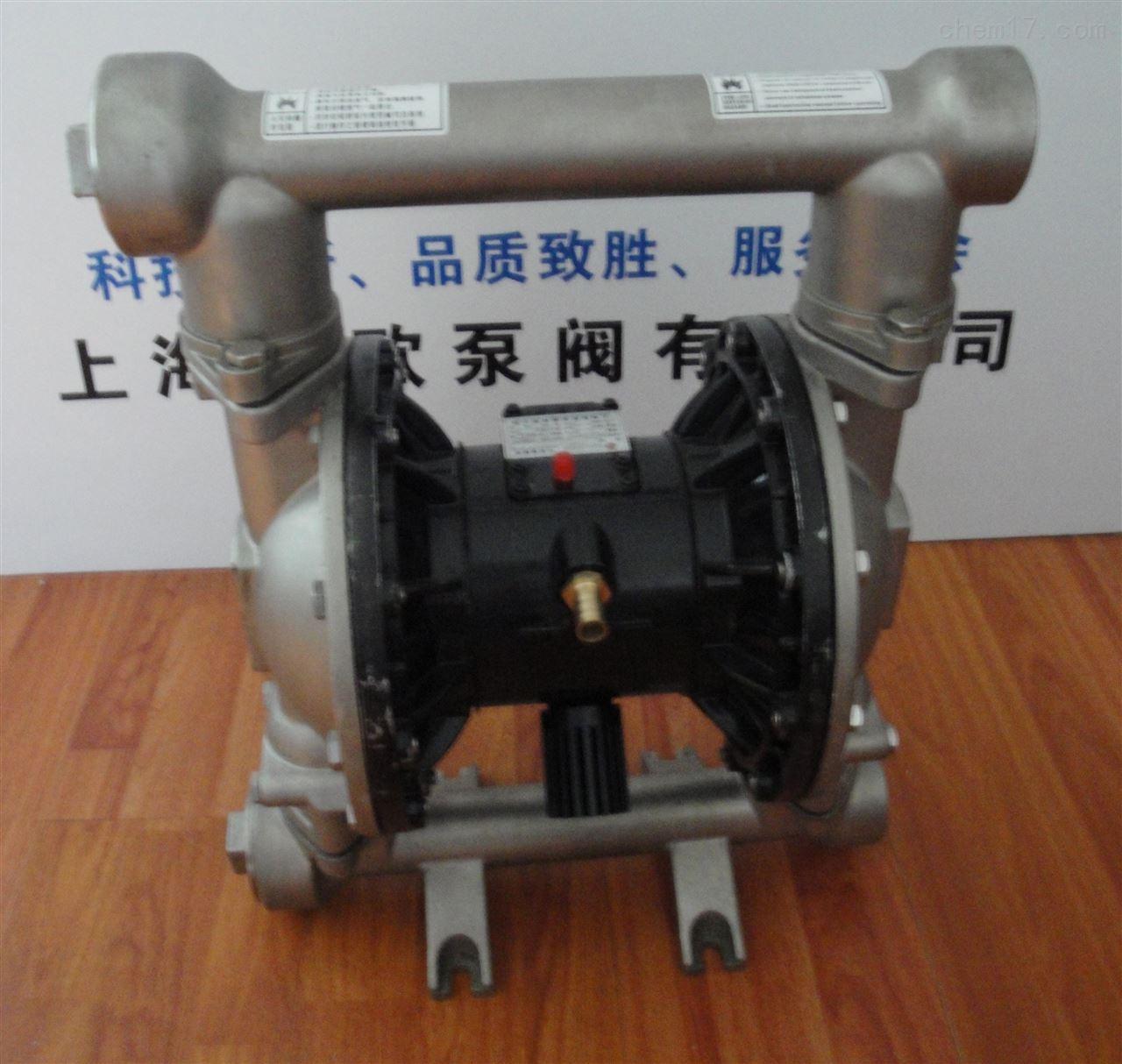 QBY3型不銹鋼氣動隔膜泵