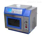 MCR-3(智能)微波化學反應器