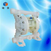DBK5-15~20全塑料隔膜泵