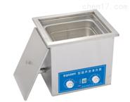 KQ5200V超聲波清洗器