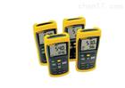 Fluke 53-II/53-II B单输入数字温度表