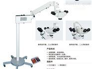 供应妇科手术显微镜