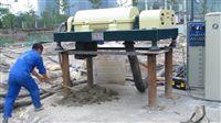 大理、玉溪清洗廢塑料泥漿污水脫泥離心機