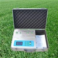 TY-V5TY-V5型智能多通道土壤(肥料)元素分析仪