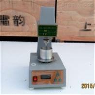 TYS-3专业生产电脑土壤液塑限联合测定仪