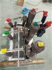 ZW32-12FG智能真空断路器厂家直销 供应商