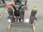 10KV-24KV智能永磁型高压真空断路器现货