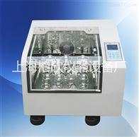 BX-100C恒温振荡器、振荡培养箱、BX-100C