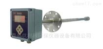 插入式烟气湿度分析仪生产厂家