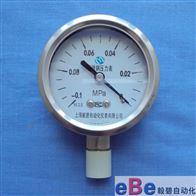 YZ-100BF不锈钢真空压力表
