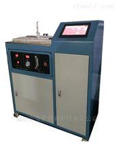 K-GRR-0.2尔莫新材料多功能熔融炉真空熔炼炉