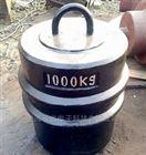 1000kg圆形砝码|砝码铸铁