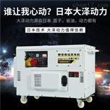12kw静音柴油发电机三相电参数