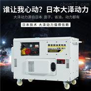 15kw静音柴油发电机博物馆备用