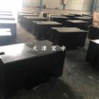 红河2吨方形易胜博官方网站价格
