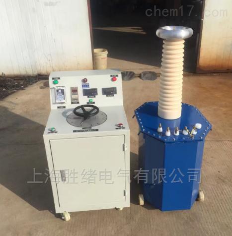SX-轻型交直流高压试验变压器厂家