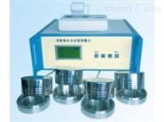 水份活度檢測儀