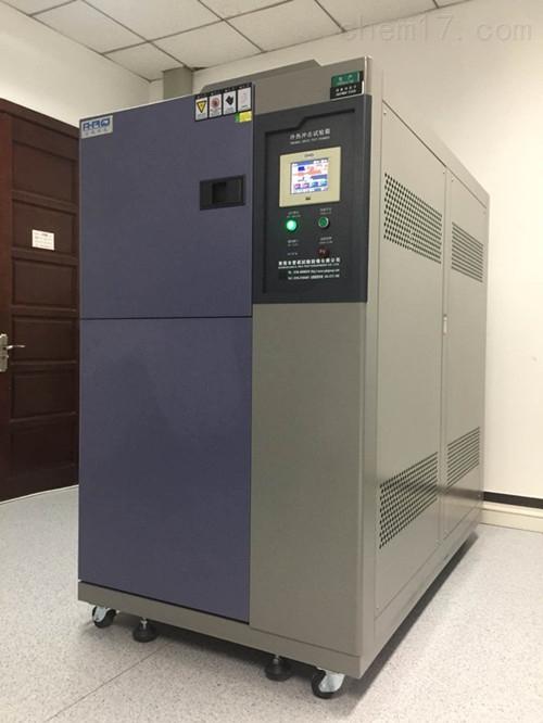温冲高温试验箱