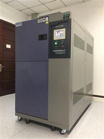 AP-CJ面板产业冷热冲击试验箱