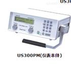 US300PM日本横河US300PM便携式超声波流量计