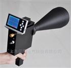 远程超声波巡线仪
