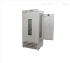 LRH-325-GSI-L3三面光照人工气候箱