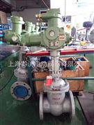 矿用本质安全型电动闸阀/DN200矿用电动阀