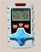 便携式多种气体检测仪(多功能)
