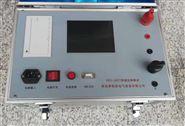 高精度鐵碳壓降測試儀
